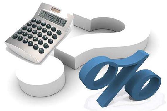 Что такое спецпродукт и как его применять, что нового появилось в исчислении неустойки, процентов, прочих платежей по займу, что прячет рамочка - узнайте на вебинаре РМЦ 21 февраля.