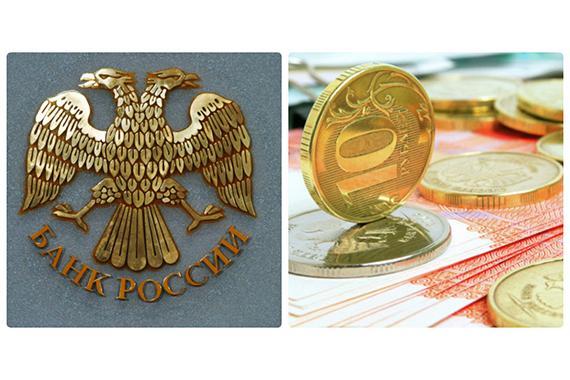 Представитель Банка России ответит на вопросы МФИ по ПОДТ/ФТ/ФРОМУ. Прямая трансляция 19 апреля! Регистрация уже открыта!