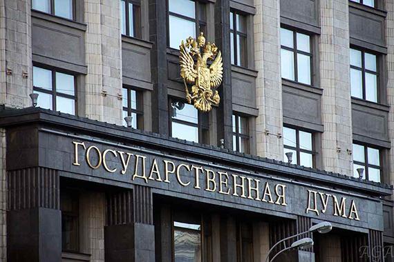 В Государственной Думе подписано соглашение о создании Консультативного совета ассоциаций и саморегулируемых организаций на финансовом рынке
