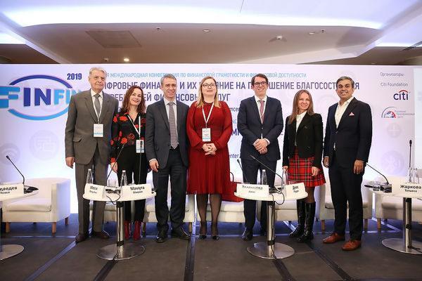 Опубликованы видеозаписи мероприятий Пятой Международной конференции по финансовой грамотности и финансовой доступности – ФИНФИН 2019