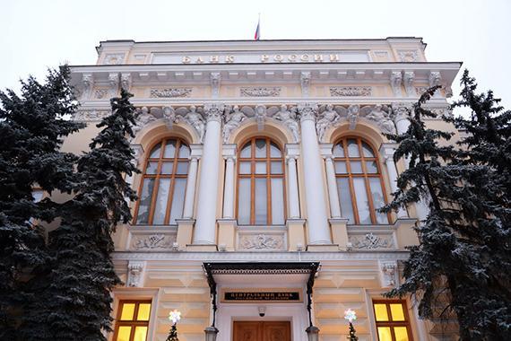 5 апреля 2019 вступит в силу Указание Банка России в части требований к программе управления риском НФО в целях ПОД/ФТ