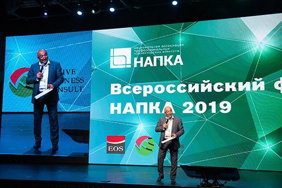 Подведены итоги весенней конференции НАПКА