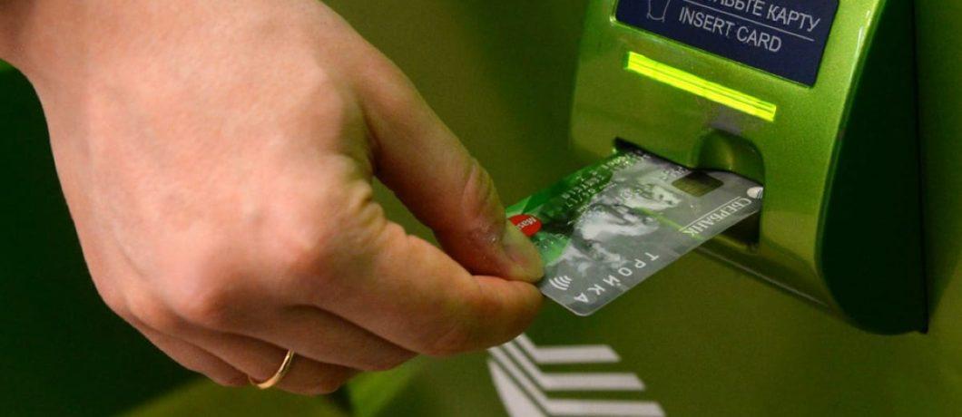Изобретен новый способ хищения средств с помощью платежных терминалов