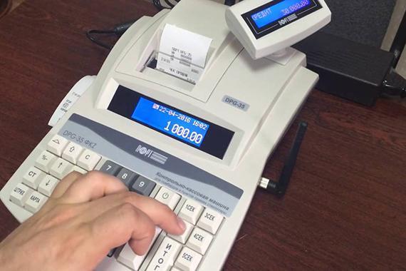 Федеральная налоговая служба опубликовала методические указания для ломбардов по формированию фискальных документов