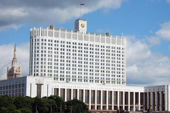 Опубликовано Постановление Правительства РФ об особенностях раскрытия информации об акционерах МФК
