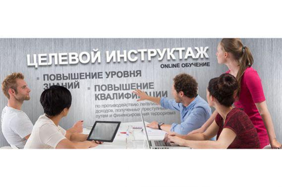 Представитель Банка России ответит на вопросы МФИ, возникающие при исполнении требований законодательства в сфере ПОД/ФТ/ФРОМУ, на семинаре РМЦ 25 октября. Зарегистрироваться на семинар можно уже сейчас!