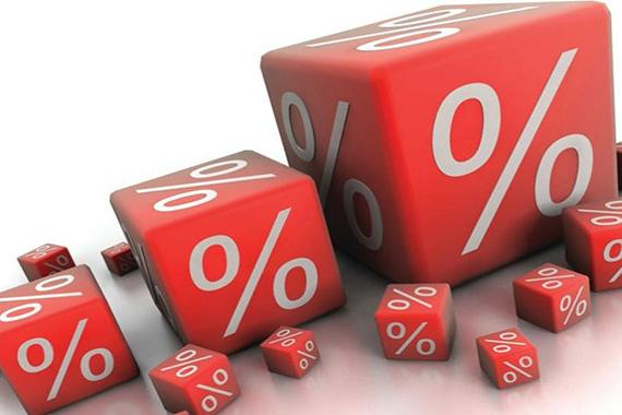 Совет директоров Банка России принял решение об определении максимального размера процентной ставки по займам, предоставляемым КПК