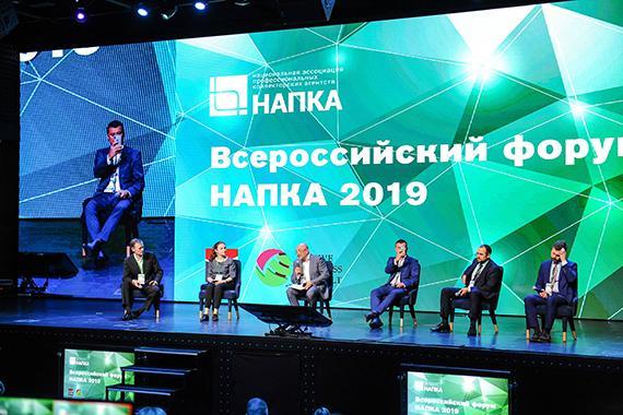 Все деньги мира смотреть трейлер на русском