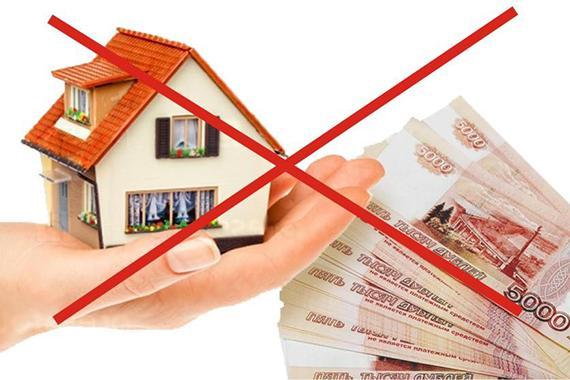1 ноября 2019 года вступает в силу закон, запрещающий МФО заключать договоры потребительского займа с физлицами под залог жилого помещения или доли в нем