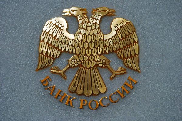 Регулятор представил для публичного обсуждения проект указания о внесении изменений в Указание Банка России о порядке ведения государственного реестра МФО
