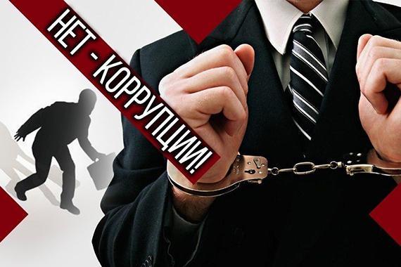 Как избежать коррупции и штрафа за отсутствие антикоррупции, узнаем на вебинаре РМЦ 7 апреля. Срочно регистрируемся!