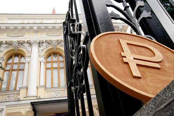 Опубликован перечень рекомендательных писем Банка России, адресованных рынку в связи с коронавирусной инфекцией