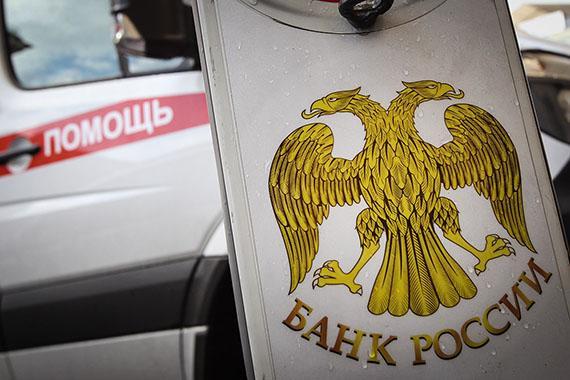 Банк России продлевает ряд мер, введенных в связи с эпидемией коронавируса