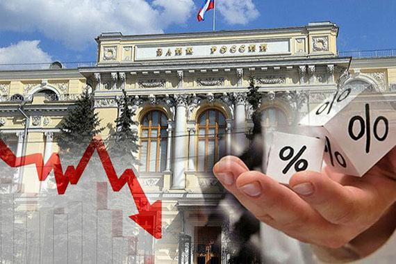 Банк России принял решение снизить ключевую ставку на 25 б.п., до 4,25% годовых