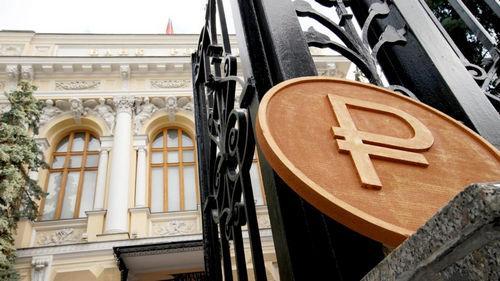 Банк России ответил на обращение СРО «МиР» и разъяснил порядок применения тридцати шести положений №106-ФЗ (о кредитных каникулах)