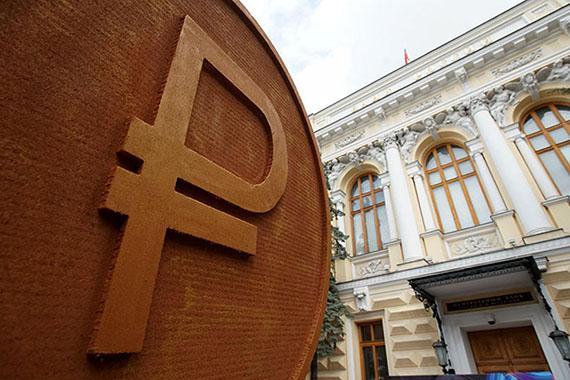 Банк России принял решение по регуляторным послаблениям и макропруденциальным мерам