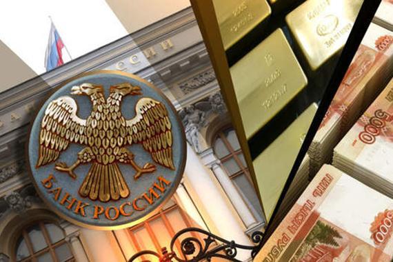 Представитель Банка России ответит на вопросы, возникающие у МФИ при исполнении требований законодательства в сфере ПОД/ФТ/ФРОМ, на вебинаре РМЦ 20 ноября. Открыта регистрация!