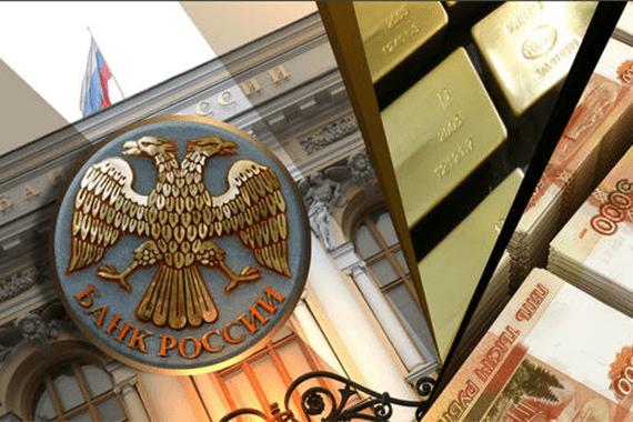 Представитель Банка России на вебинаре НАУМИР, РМЦ 26 февраля ответит на вопросы, возникающие у МФИ при исполнении требований законодательства в сфере ПОД/ФТ/ФРОМУ. Открыта регистрация!
