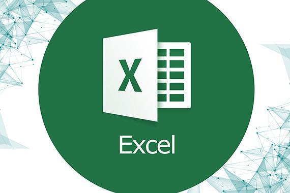 Вычисления в Excel, приемы обработки больших таблиц (списков), анализ данных с помощью сводных таблиц - на вебинаре РМЦ, НАУМИР 19 февраля! Поторопитесь с регистрацией!