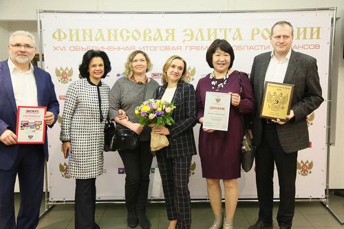 Объявлены имена лауреатов XVI Премии «Финансовая элита России 2020»