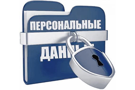 Вопросы персональных данных для кадровых служб на вебинаре РМЦ, НАУМИР  24 июня! Открыта регистрация!
