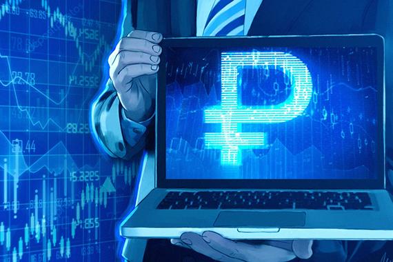 Тема дня на вебинаре РМЦ, НАУМИР 08 июня «Наличный, безналичный или цифровой – какой рубль выбрать?». Открыта регистрация!