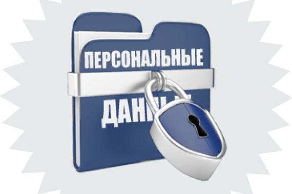 Новые требования к согласию на обработку персональных данных на вебинаре РМЦ и НАУМИР.  Открыта регистрация!